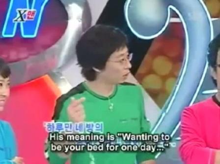 Arti lagu one day lee jun ki dating 3